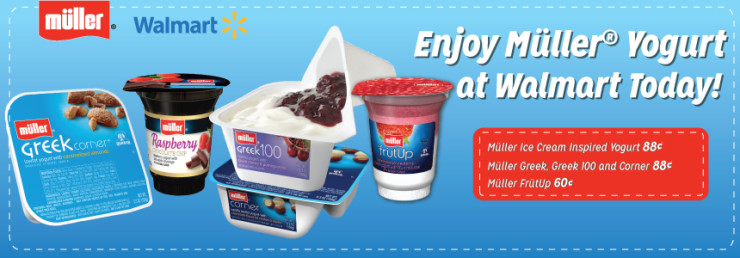 Muller baby coupons